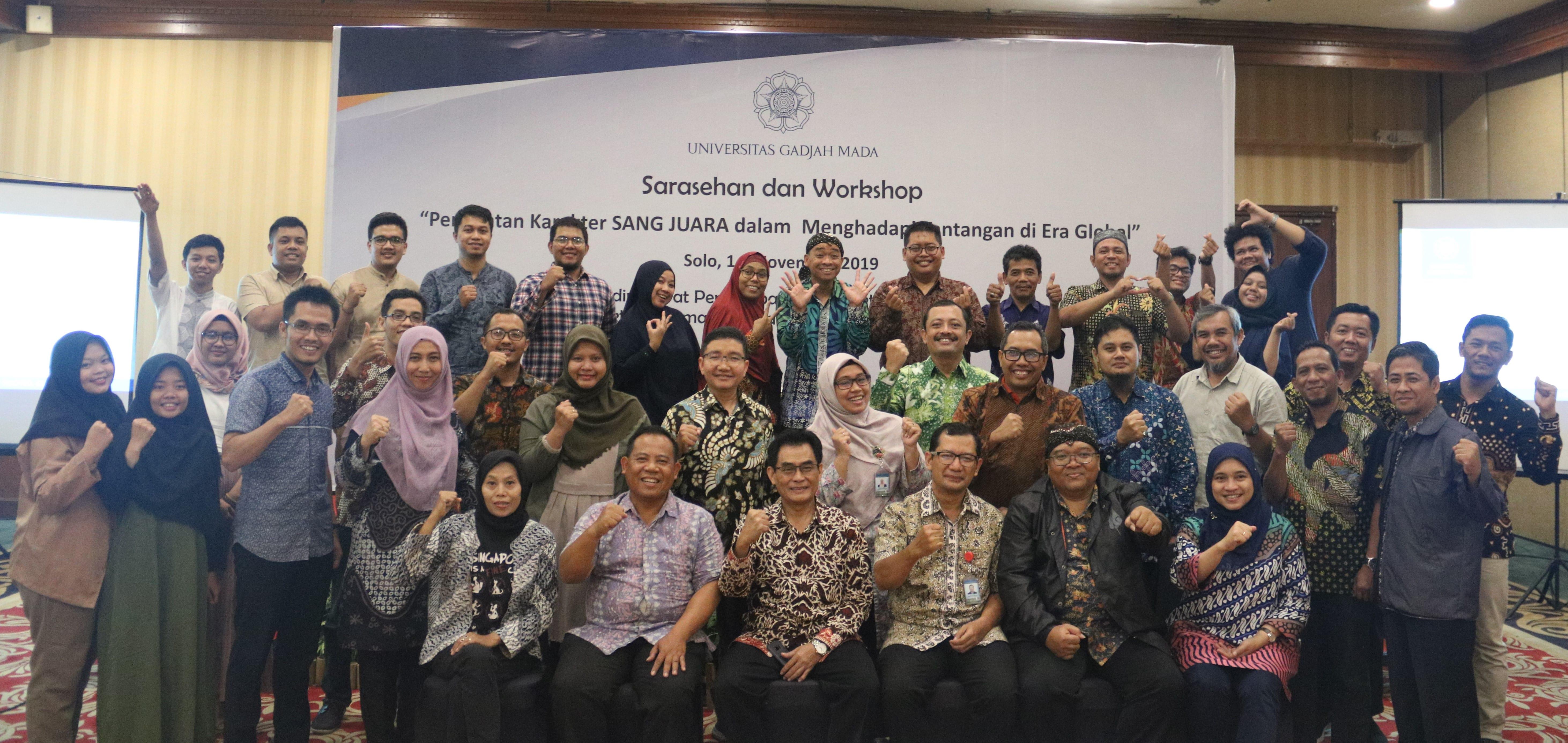"""Sarasehan dan Workshop """"Penguatan Karakter SANG JUARA dalam Menghadapi Tantangan di Era Global"""""""