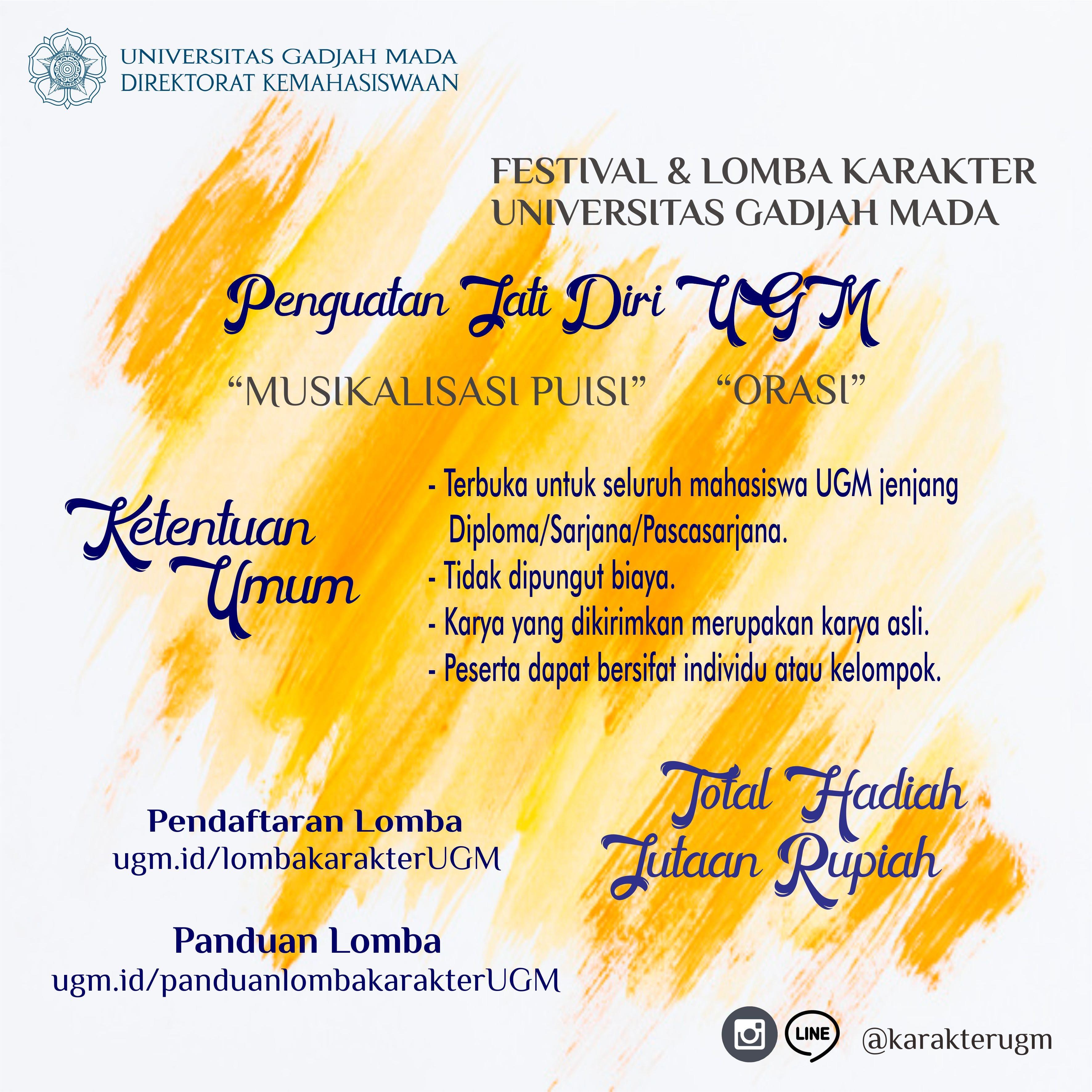 FESTIVAL DAN LOMBA KARAKTER UNIVERSITAS GADJAH MADA